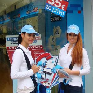 Sales Promotion 15 Team Promotion